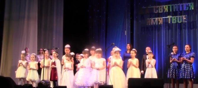 Выступление на епархиальном конкурсе «Да святится Имя Твое» — ВИДЕО
