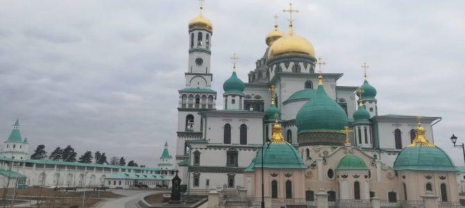Прихожане храма преподобного Серафима Саровского совершили паломничество в Русскую Палестину