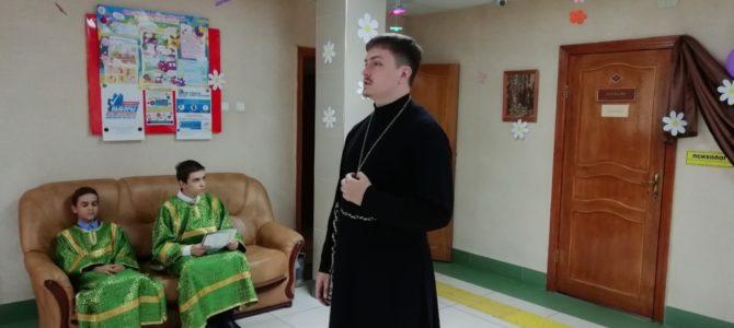 Священник посетил кризисный центр «Помощи женщинам и детям»