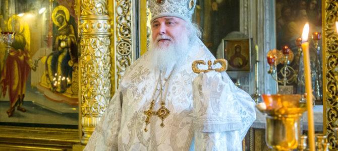 Новым главой Липецкой митрополии назначен митрополит Истринский Арсений, первый викарий Святейшего Патриарха Московского и всея Руси