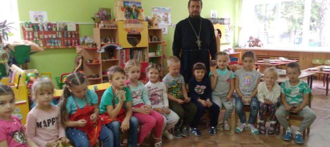 Накануне праздника Успения Божией Матери священник посетил детский сад