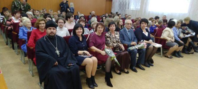 1 ноября 2019 года священник посетил 100 летний юбилей в СШ№14 г. Липецка