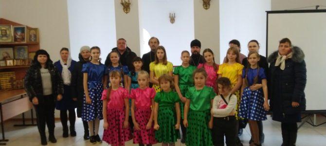 24 ноября 21019 года в воскресной школе храма преподобного Серафима Саровского г . Липецка состоялось торжественное мероприятие, посвященное Дню Матери.