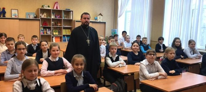 с 20 по 27 января в школе №48 г. Липецка прошла неделя православной культуры