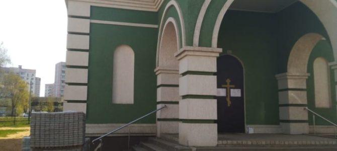 27.04.2020г. на территорию храма завезена тротуарная плитка для монтажа порогов храма