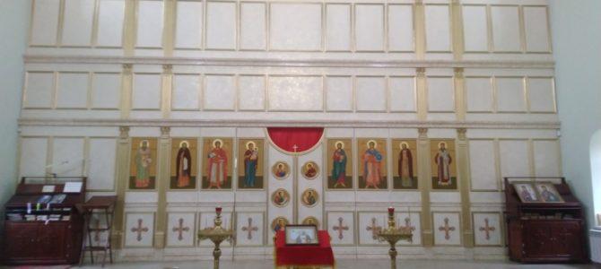 С 1 апреля по 25 мая 2020 г.  исполнена позолота и покраска элементов  иконостаса храма, приобретены новые писанные иконы