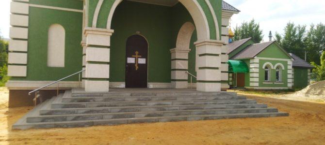 5 мая 2020 г. смонтированы пороги из тротуарной плитки около трех входных дверей в главный храм в